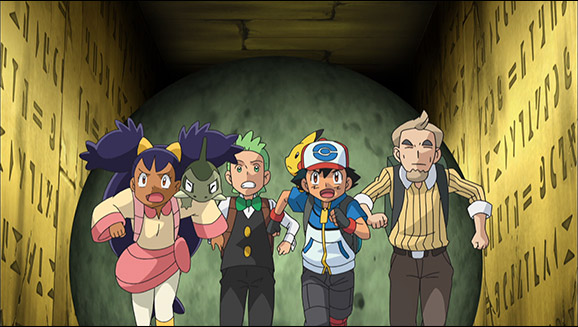 Explorers of the Hero's Ruin!