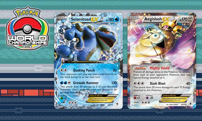 Pokemon card tournament prizes