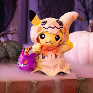 New Halloween Pokemon Plush 2020 Pikachu and Gengar Star in New Halloween Items at the Pokémon