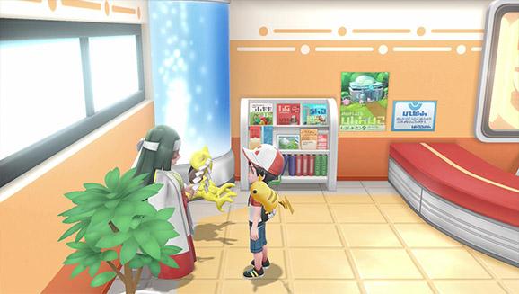 Prepare for Battle in Pokémon: Let's Go, Pikachu! or Pokémon
