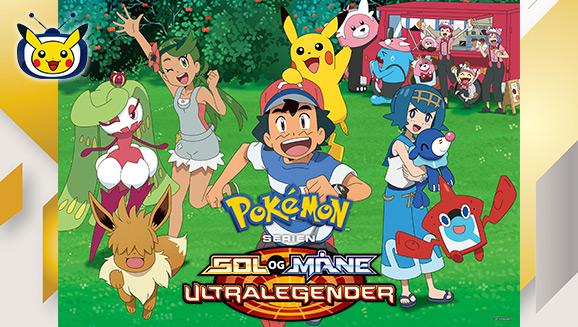 Se <em>Pokémon-serien: Sol og Måne – Ultralegender</em> i Pokémon TV
