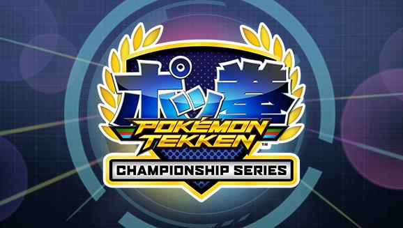 Kämpfer für die <em>Pokémon Tekken</em>-Meisterschaftsserie 2019 gesucht!