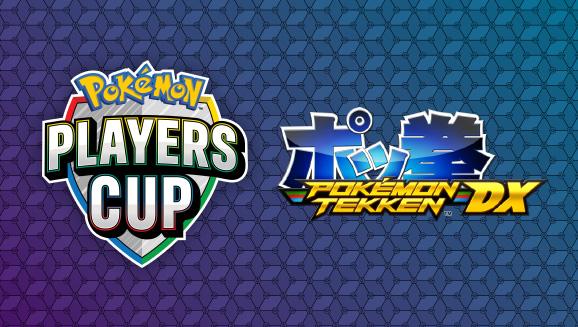 Die Anmeldung zum Pokémon Tekken DX-Turnier im Pokémon Players Cup