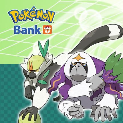 Ein neuer Bonus für Spieler mit einer Lizenz für Pokémon Bank