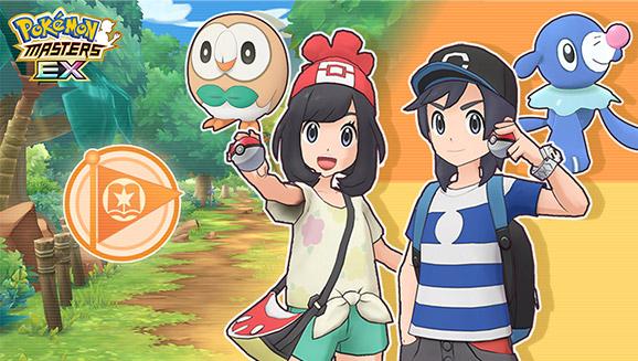 Alola-Gefährten in Pokémon Masters EX
