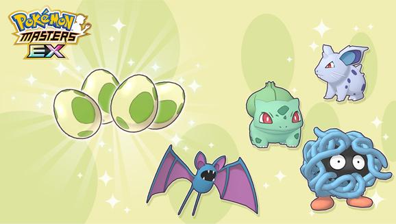 Schnapp dir Eier mit Tangela und Nidoran♀ in Pokémon Masters EX
