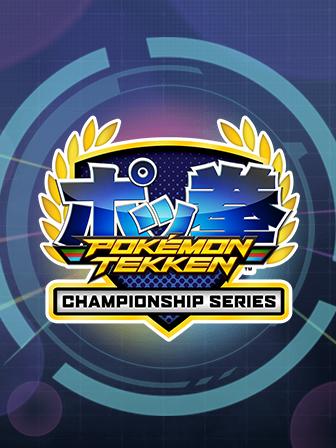 Pokémon Tekken-Meisterschaftsserie