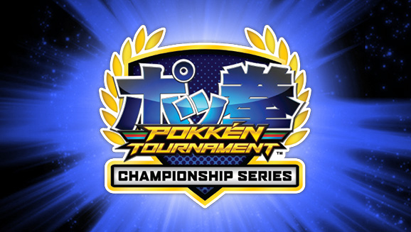 Enter the Arena in the 2020 Pokkén Tournament Championship Series!