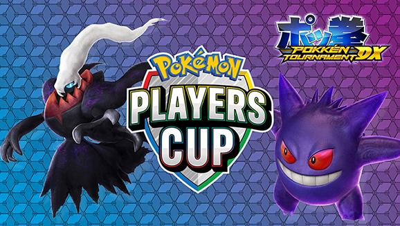Players Cup Pokkén Tournament Finals Preview