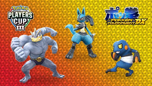 Pokémon Players Cup III Pokkén Tournament DX Global Finals Preview