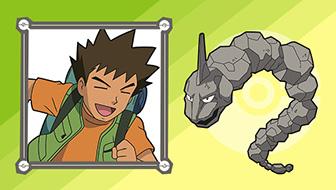 Trainer Spotlight: Brock