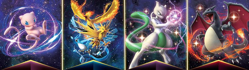 Pokémon TCG: Hidden Fates