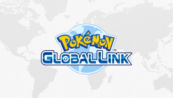 Pokémon Global Link End-of-Service Announcement