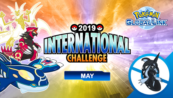 Battle Now in the 2019 International Challenge May Online Competition
