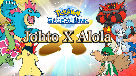 Register Now for the Johto x Alola Online Competition
