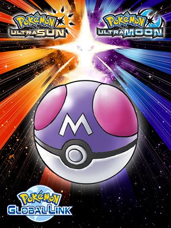 Receive a Master Ball!
