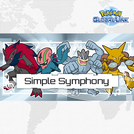 Register Now for the Simple Symphony Online Competition
