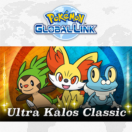Sign Up for the Ultra Kalos Classic Online Competition