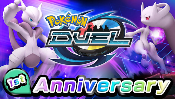 Gifts Commemorate the First Anniversary of Pokémon Duel