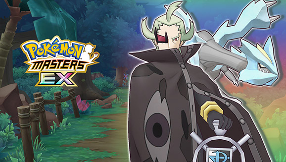 Ghetsis & Kyurem Arrive on Pasio for a Legendary Event