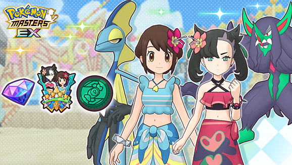 Who Will Win Pokémon Masters EX's Beachside Rivalry?