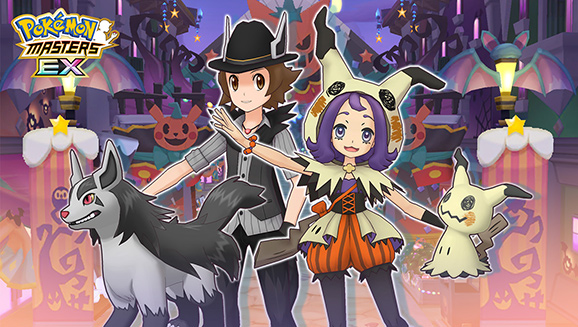 Spooky Sync Pairs in Pokémon Masters EX