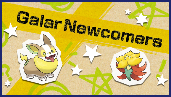 Start Your Legacy in the Galar Newcomers Online Competition