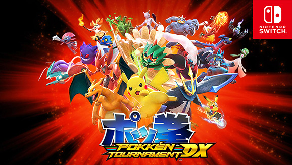 <em>Pokkén Tournament DX</em> Update