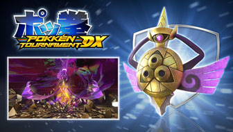 Aegislash (and Friends) Cut In!