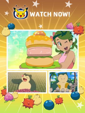 Pokémon TV: Feast