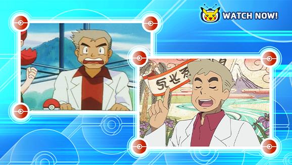 Party with the Pokémon Poet on Pokémon TV
