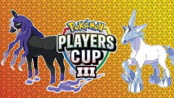 Ya ha comenzado el Torneo Clasificatorio de la Copa de Jugadores Pokémon III
