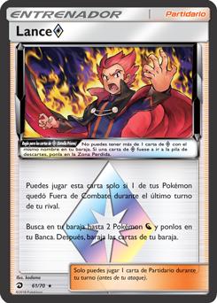 Lance Estrella Prisma