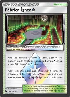 Fábrica Ígnea Estrella Prisma