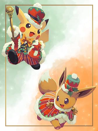 ¡Felices fiestas de parte de Pokémon!