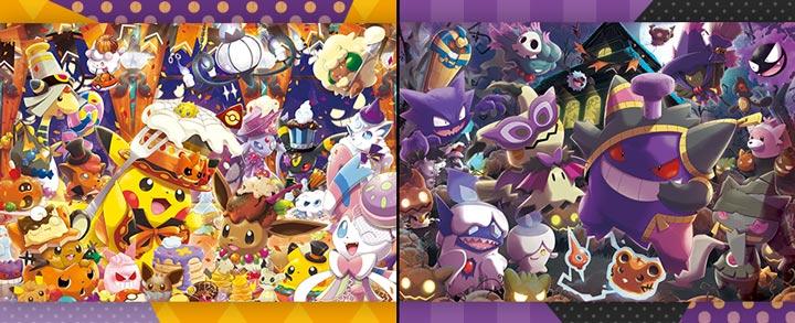 ¡Diseños para calabazas de Pokémon!