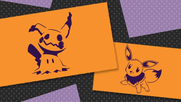 ¡Nuevas plantillas Pokémon para calabazas para 2018!