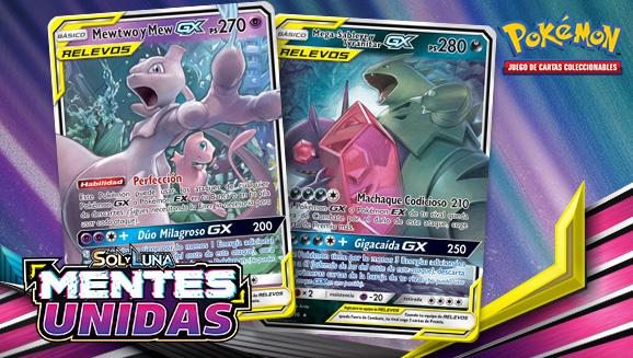 La mente detrás de la unión de los equipos de RELEVOS de Pokémon-GX