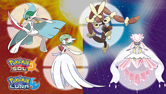 ¡Las Megapiedras vuelven poderosos a los Pokémon más monos!