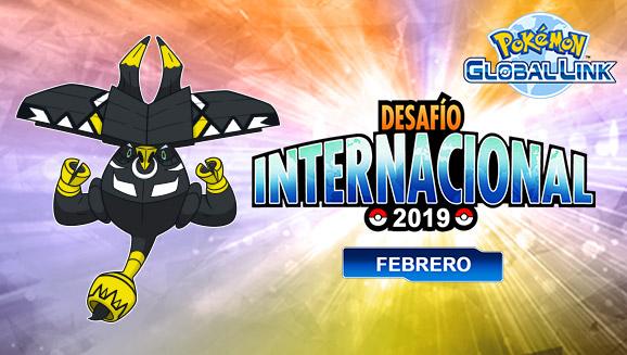 Inscríbete para el Torneo en Línea Desafío Internacional de febrero de 2019