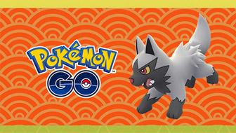 ¡Aúlla con este evento de Pokémon GO!