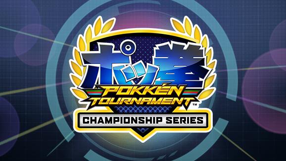 Serie de Campeonatos de <em>Pokkén Tournament</em>