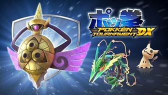 ¡Llegan nuevos rivales a Pokkén Tournament DX!