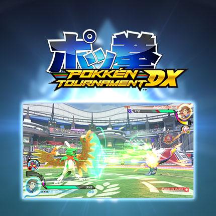 Gánate tu título en Pokkén Tournament DX