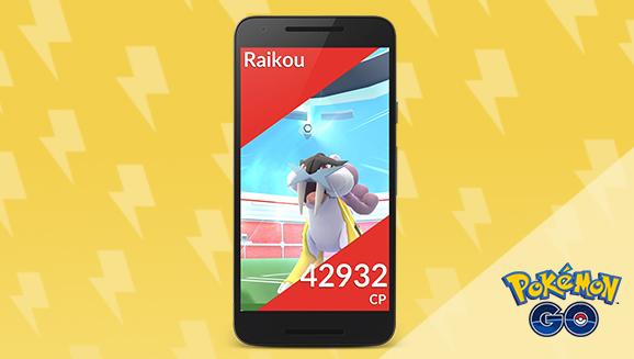 Consejos impactantes para luchar contra Raikou