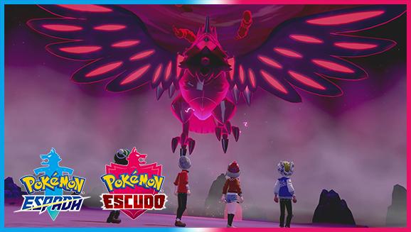 En busca de Pokémon variocolor y Pokémon Gigamax en el Área Silvestre