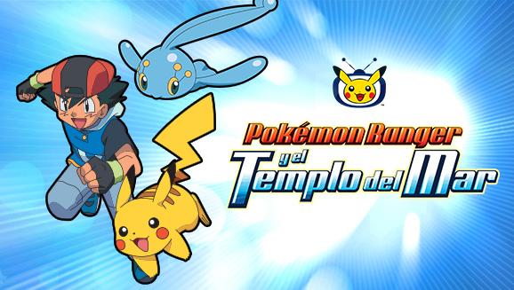 <em>Pokémon Ranger y el Templo del Mar</em> llega a TV Pokémon