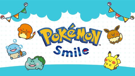 Pokémon Smile convierte cepillarse los dientes en un juego