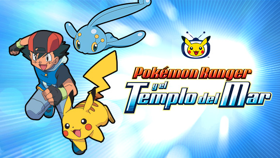 El episodio <em>Pokémon Ranger y el Templo del Mar</em> llega a TV Pokémon