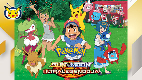 Katso <em>Pokémon-sarja: Sun & Moon – Ultralegendoja</em> Pokémon TV:stä